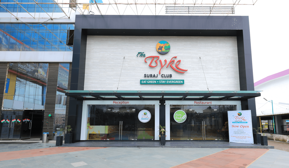 The Byke Suraj Club